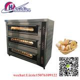 Four électrique de l'équipement de boulangerie Deck 3 couches avec de la vapeur