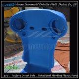 Ротационной Moldingp пластмассовых изделий для игры машины