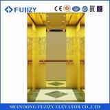Fujizyはエレベーターを禁止状態にした
