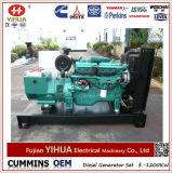 64kw/80kVA는 연다 Yuchai 엔진 (30-600kW)를 가진 전기 디젤 엔진 발전기 세트를