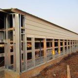 Prefab здание стальной структуры от конструкции фермы Qingdao Hapy