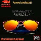 A321 Madame Fashion Colorful Polarized Sunglasses