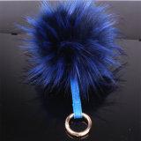 Оригинальные цветные Raccoon мех POM POM цепочки ключей