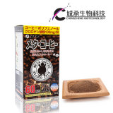 Lカルニチンのインスタントコーヒーの低カロリーの低カロリーの無糖の60パック