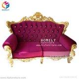 高品質のChair Sofaボタンを持つ二重肘掛け椅子のLoveseat王