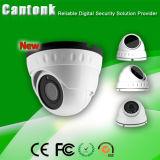 CCTVのカメラの製造者(IPC-SL20)からの5/4/3/2MPドームIPのカメラ