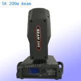 Leistungsfähiges bewegliches Hauptlicht des Sharpy Träger-LED 200 des Watt-5r