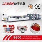 Bolsa de formas irregulares de alta velocidade de máquina de fazer para bebidas/Candy/saco cosméticos