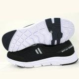 Casual Calzado Mejor Camino de los zapatos corrientes para los hombres
