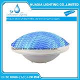 PC PAR56 수중 수영풀 빛 램프