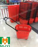 プラスチックバスケットの食料品の買い物Backets