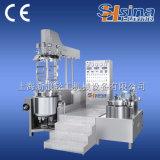 Крем для лица МСП бумагоделательной машины эмульсии электродвигателя смешения воздушных потоков