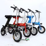 Bike ряда 60 Km электрический сложенный в по-разному цвете