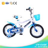 جديات يدرّب درّاجة أطفال درّاجة