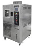Peinture à l'acier inoxydable Chambre de test d'humidité à température constante
