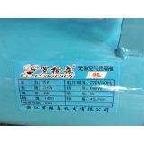 600W 9L Oilless leiser zahnmedizinischer beweglicher Luftverdichter
