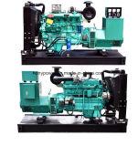 Weifang Kofo 엔진에 의해 강화되는 10kw 20kw 발전기 열려있는 침묵하는