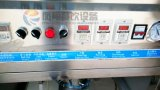 Industrial Commercial automatique de l'Échalote en acier inoxydable certifiées Ce l'ail Peeler