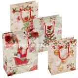 卸し業者を包む約束のためのカスタム印刷のギフトの紙袋