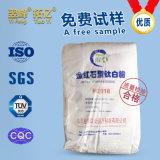 直接山東Jinhai販売のチタニウム二酸化物のルチルR2018/R606