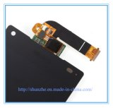 表示アセンブリソニーZ5小型LCDのためのスマートなセル携帯電話元のLCDスクリーン