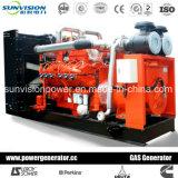 100Ква Super Silent газа с генераторной установкой двигателя Cummins