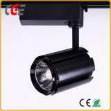 15W / 18W CREE COB LED Track Lighting