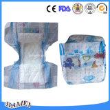 極度の柔らかく使い捨て可能な綿の赤ん坊のおむつ