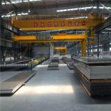 Piatto dell'alluminio 2024 per la struttura dell'elica
