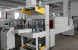 自動ペットびんの熱の収縮フィルムの包装機械