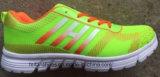 2017 más nuevo diseño de primavera deporte zapatillas de deporte para unisex (ff161129-8)