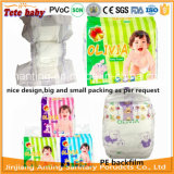 Fraldas para bebés nascidos jubiloso, fraldas para bebés de tamanho médio, fraldas de fábrica