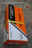 Hot Sale Frameless Verre résistant à fermeture automatique porte battante-de-chaussée ressort H818