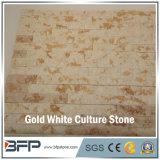 白い及び金機能壁のための大理石によってスタックされる棚文化石