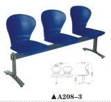熱い販売のプラスチック椅子学生の椅子の病院の椅子