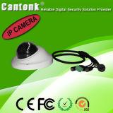 中国の上3の保安用カメラの小型カメラのドームのカメラ1080P CCTVの製造者