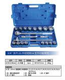 """las series de acero de 21PCS 3/4 """" Crmo pulsan un conjunto de la llave inglesa de socket de la herramienta de mano"""