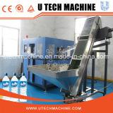 Qualitäts-Plastikflaschen-Schlag-formenmaschine