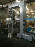 Vertikale Verpackungsmaschine für Imbisse kombinierte 2 in 1