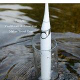 Компактный и очистите поездки патента на звуковую зубную щетку для взрослых