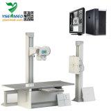 Ysx500D Hospital Medical fixe de parties du corps entier contrôle de 500mA 50kw de rayons X numériques