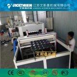 Deux couches de l'extrudeuse en plastique de la machine pour la tuile de toit de la machine