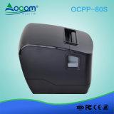 Stampante termica della ricevuta di posizione del nuovo modello Ocpp-80s 80mm con la taglierina automatica