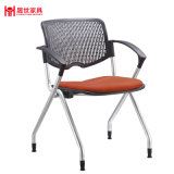 A fábrica de venda por grosso de mobiliário de escritório Cadeira de reunião com estrutura metálica