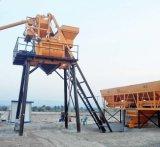 Mezclador concreto prefabricado/máquina portable de la construcción del mezclador de cemento