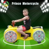 屋外のテーマパークのMotorcycle Simulator硬貨によって作動させる子供の乗車の電気王子
