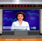 Reshine 고해상 P5 실내 조정 LED 의 회의실에 있는 발광 다이오드 표시