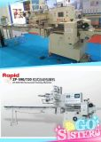 Máquina del conjunto del PLC para el pan grande