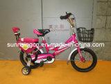 子供Bike/BMXの自転車か自転車(A111)