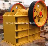 中国の製造業者の移動式顎粉砕機の石
